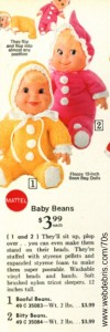 Baby Beans from 1971